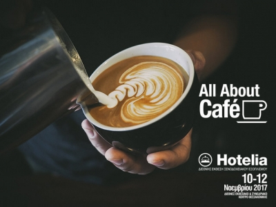 All About Cafe - Hotelia 2018!